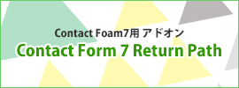 Contact Form 7 Return Path